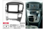 Переходная рамка Hyundai H-1, Grand Starex Carav 22-610