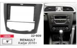Переходная рамка Renault Kadjar Carav 22-809