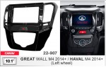 Переходная рамка Great Wall M4 Carav 22-907