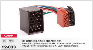 Переходник ISO BMW, Land Rover, Rover, Mini Carav 12-003