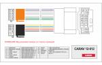 Переходник ISO Honda, Suzuki, Acura, Fiat, Opel, Nissan Carav 12-012