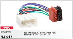 Переходник ISO Mitsubishi Carav 12-017