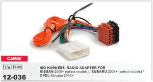 Переходник ISO Nissan, Subaru, Opel Carav 12-036