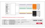 Переходник ISO Ford, Land Rover Carav 12-040