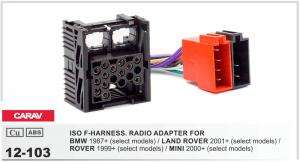 Разъем для штатной магнитолы BMW, Mini, Land Rover, Rover Carav 12-103