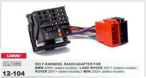 Разъем для штатной магнитолы BMW, Mini, Land Rover, Rover Carav 12-104