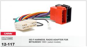Разъем для штатной магнитолы MitsubishiCarav 12-117