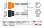 Разъем для штатной магнитолы Toyota, Lexus, Daihatsu Carav 12-122
