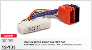 Разъем для штатной магнитолы KIA, Hyundai Carav 12-133