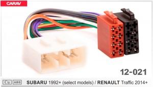 Переходник ISO Subaru, Renault Carav 12-021