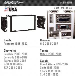 Переходная рамка Chevrolet, Caddilac, Suzuki Multikit Metra 95-2009