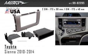 Переходная рамка Toyota Sienna Metra 99-8229S