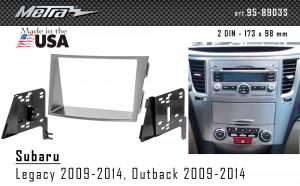Переходная рамка Subaru Legacy, Outback Metra 95-8903S