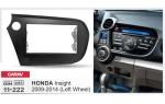 Переходная рамка Honda Insight Carav 11-222