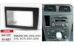 Переходная рамка Volvo S60, V70, XC70 Carav 11-587