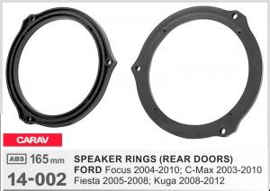 Проставки под динамики Carav 14-002 для автомобилей Ford