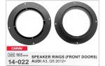 Проставки под динамики Carav 14-022  для автомобилей Audi