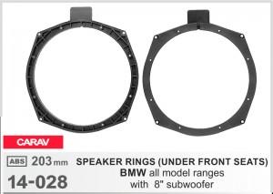Проставки под динамики Carav 14-028 для автомобилей BMW