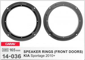 Проставки под динамики Carav 14-036 для автомобилей KIA Sportage