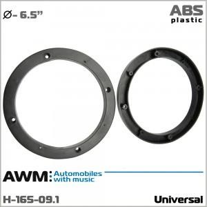 Проставки под динамики универсальные AWM H-165-09.1