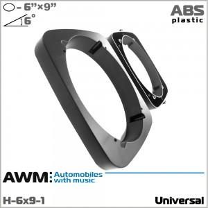 """Проставки (подиумы) для динамиков универсальные 6""""x9"""" AWM H-6x9-1"""