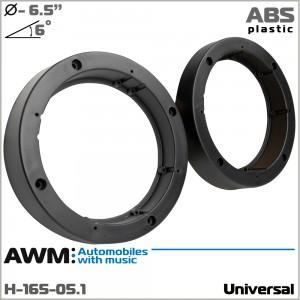 Проставки под динамики универсальные AWM H-165-05.1