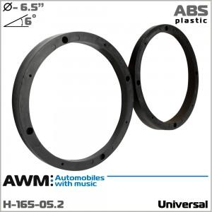 Проставки под динамики универсальные AWM H-165-05.2