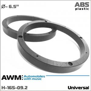 """Проставки (подиумы) для динамиков универсальные (165 мм / 6.5"""") AWM H-165-09.2"""