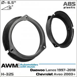 Проставки под динамики AWM H-325 для автомобилей Daewoo, Chevrolet, Skoda, Volkswagen, Opel