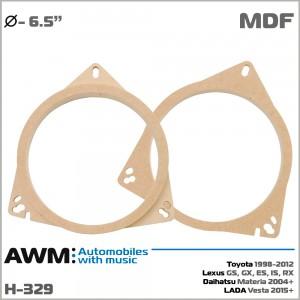 Проставки под динамики AWM H-329 для автомобилей Toyota, Lexus, Daihatsu, LADA