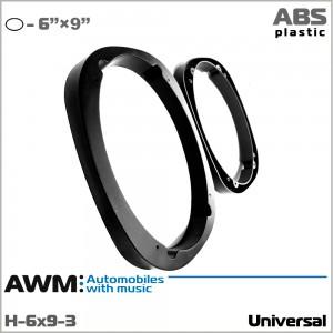 """Проставки (подиумы) для динамиков универсальные 6""""х9"""" AWM H-6x9-3"""