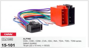 Разъем для магнитолы Alpine Carav 15-101