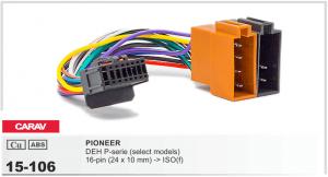 Разъем для магнитолы Pioneer Carav 15-106